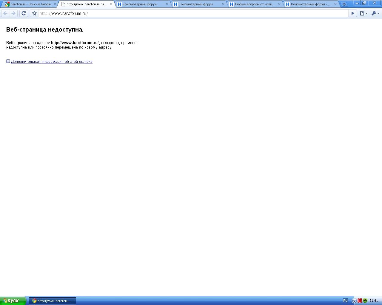 Как создать простую веб страницу с помощью HTML 60