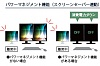 power_m.jpg