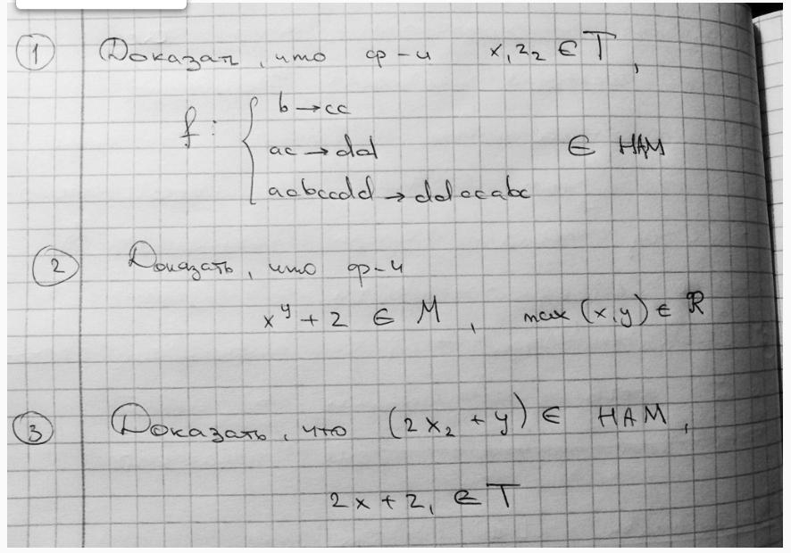 Машина Тьюринга И Алгоритмы Маркова Решение Задач Решебник