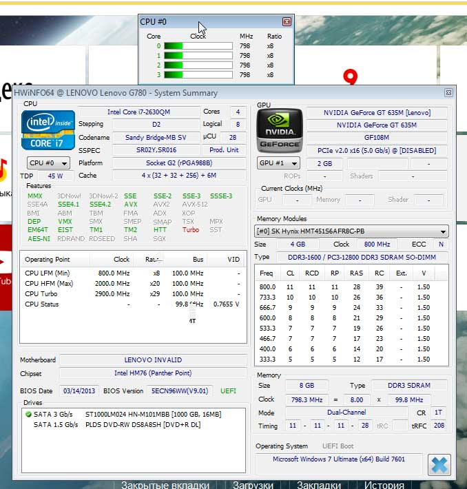 Cinebench R 11.5 64Bit Торрент