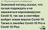 covid-9.jpg